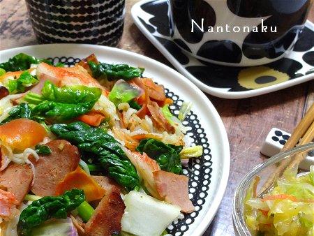 NANTONAKU 12-14 冷蔵庫に有るもの de 野菜炒め風焼き飯 3