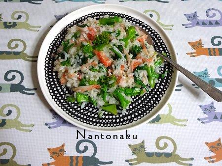 NANTONAKU 12-15 固くなったご飯を柔らかく2