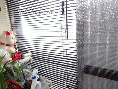 お掃除をして 窓用の防寒シートを買ってきました 1