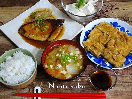 NANTONAKU 12-20 和食にさり気なく北欧食器 1