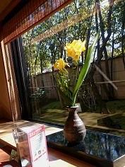 ご近所さんと新年会 『梅の花』