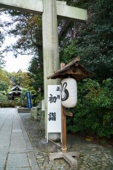 2018_kyoto_13.jpg