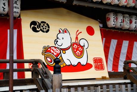 2018_kyoto_6.jpg