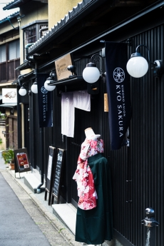 2018_kyoto_9.jpg