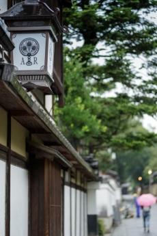 ameno_kyoto_2.jpg