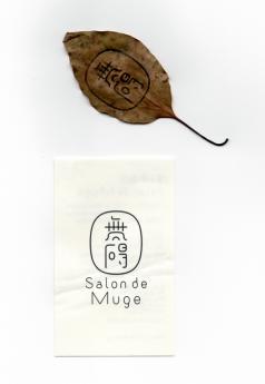 kikunoi_muge_10.jpg