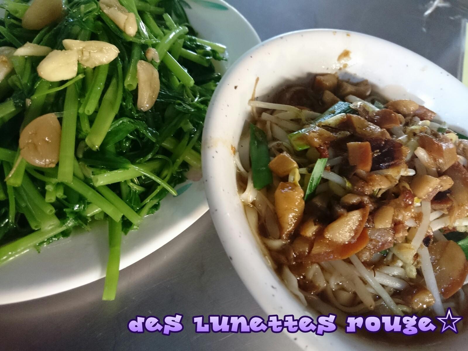 燙青菜&乾麵