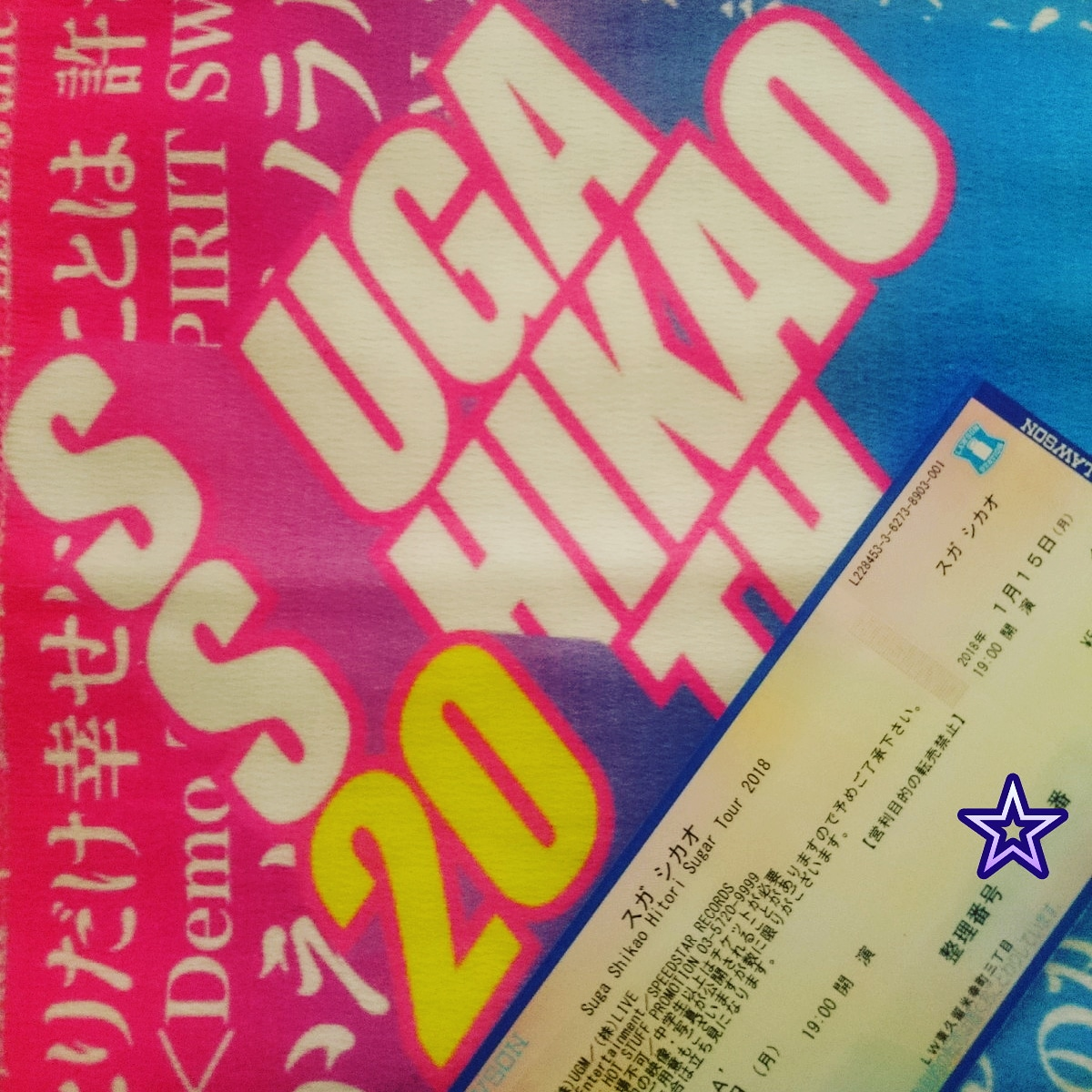 Hitori Sugar Tour 2018