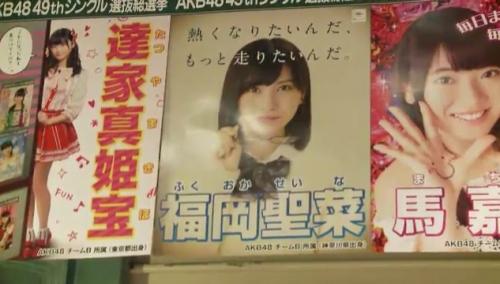 AKB48 49thシングル選抜総選挙_選挙ポスター_福岡聖菜