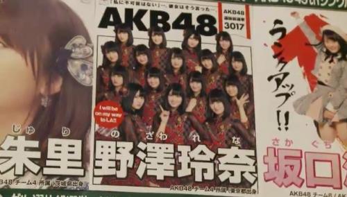 AKB48 49thシングル選抜総選挙_選挙ポスター_野澤玲奈