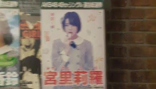 AKB48 49thシングル選抜総選挙_選挙ポスター_宮里莉羅