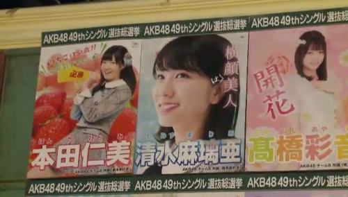 AKB48 49thシングル選抜総選挙_選挙ポスター_本田仁美_清水麻璃亜
