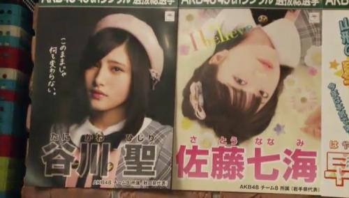 AKB48 49thシングル選抜総選挙_選挙ポスター_谷川聖
