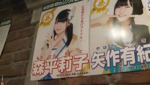 AKB48 49thシングル選抜総選挙_選挙ポスター_森平莉子