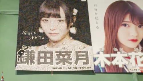 AKB48 49thシングル選抜総選挙_選挙ポスター_鎌田菜月