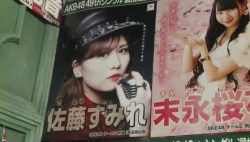 AKB48 49thシングル選抜総選挙_選挙ポスター_佐藤すみれ