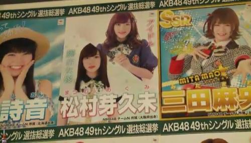 AKB48 49thシングル選抜総選挙_選挙ポスター_松村芽久未