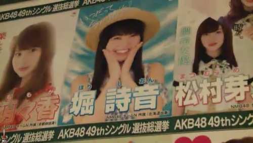 AKB48 49thシングル選抜総選挙_選挙ポスター_堀詩音