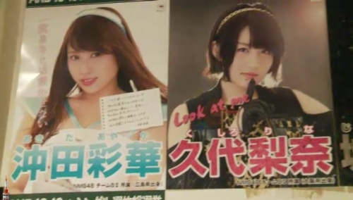 AKB48 49thシングル選抜総選挙_選挙ポスター_沖田彩華_久代梨奈