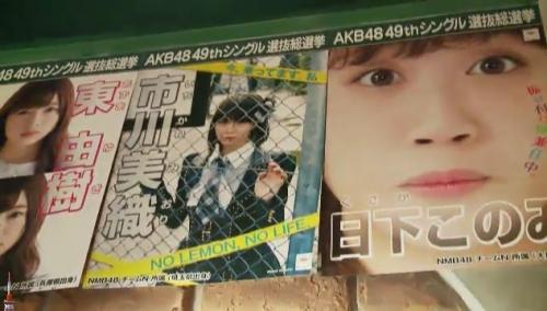 AKB48 49thシングル選抜総選挙_選挙ポスター_市川美織