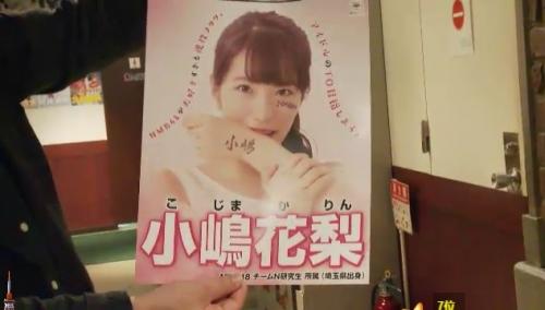 AKB48 49thシングル選抜総選挙_選挙ポスター_小嶋花梨
