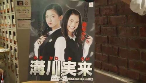 AKB48 49thシングル選抜総選挙_選挙ポスター_溝川実来