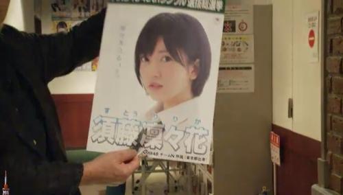 AKB48 49thシングル選抜総選挙_選挙ポスター_須藤凜々花