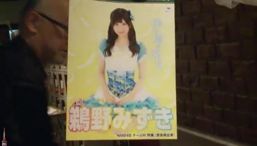 AKB48 49thシングル選抜総選挙_選挙ポスター_鵜野みずき