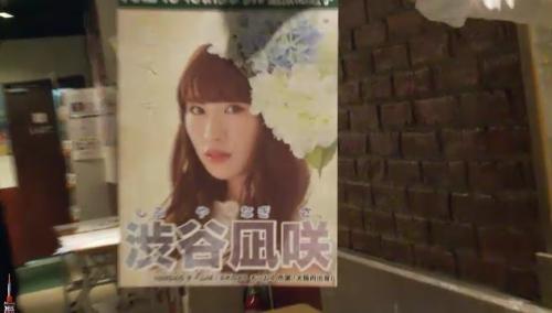 AKB48 49thシングル選抜総選挙_選挙ポスター_渋谷凪咲