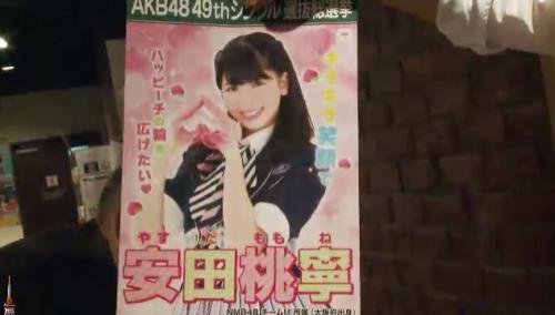 AKB48 49thシングル選抜総選挙_選挙ポスター_安田桃寧