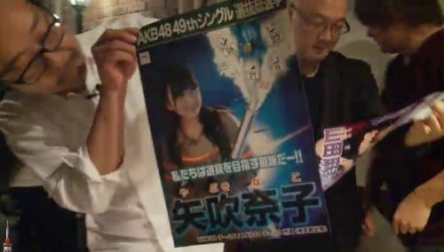 AKB48 49thシングル選抜総選挙_選挙ポスター_矢吹奈子