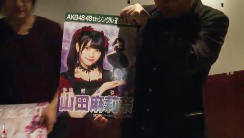 AKB48 49thシングル選抜総選挙_選挙ポスター_山田麻莉奈