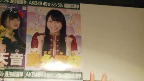 AKB48 49thシングル選抜総選挙_選挙ポスター_豊永阿紀