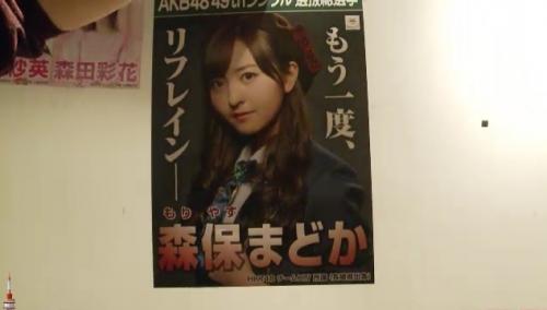 AKB48 49thシングル選抜総選挙_選挙ポスター_森保まどか