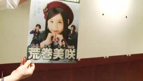 AKB48 49thシングル選抜総選挙_選挙ポスター_荒巻美咲