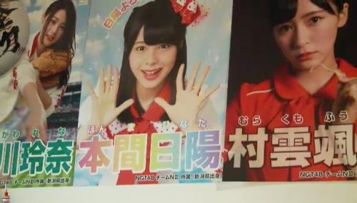AKB48 49thシングル選抜総選挙_選挙ポスター_本間日陽