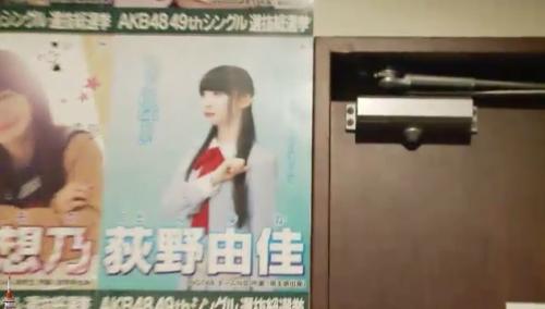 AKB48 49thシングル選抜総選挙_選挙ポスター_荻野由佳