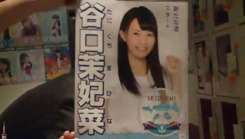 AKB48 49thシングル選抜総選挙_選挙ポスター_谷口茉妃菜