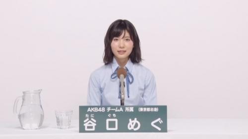 谷口めぐ_AKB48 49thシングル選抜総選挙アピールコメント動画_画像 (51)