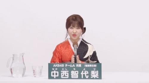 中西智代梨_AKB48 49thシングル選抜総選挙アピールコメント動画_画像 (63)
