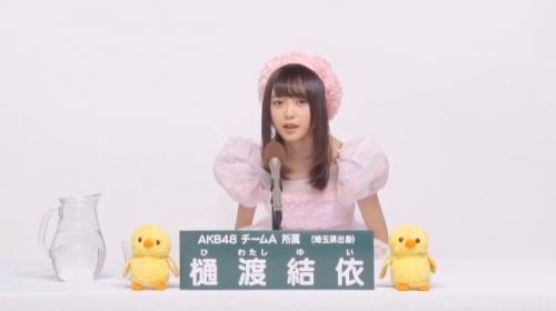 樋渡結依_AKB48 49thシングル選抜総選挙アピールコメント動画_画像 (94)