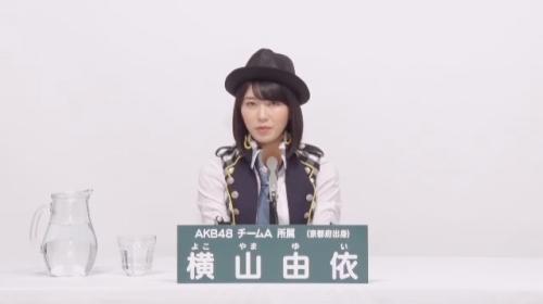 横山由依_AKB48 49thシングル選抜総選挙アピールコメント動画_画像 (112)