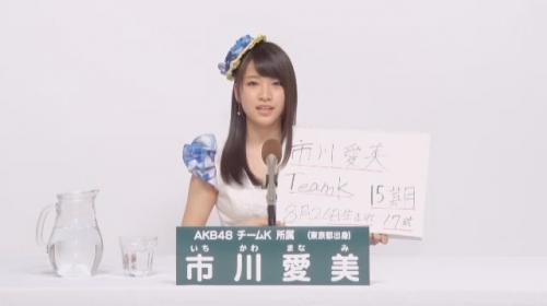 市川愛美_AKB48 49thシングル選抜総選挙アピールコメント動画_画像 (122)
