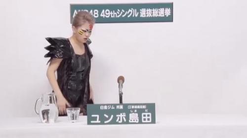 島田晴香_AKB48 49thシングル選抜総選挙アピールコメント動画_画像 (139)