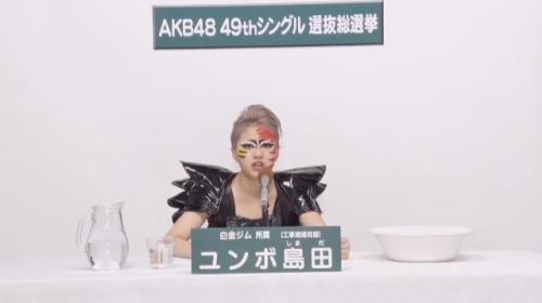 島田晴香_AKB48 49thシングル選抜総選挙アピールコメント動画_画像 (146)