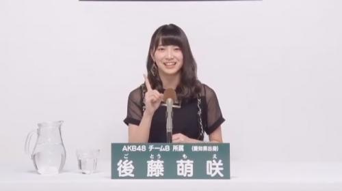 後藤萌咲_AKB48 49thシングル選抜総選挙アピールコメント動画_画像 (202)