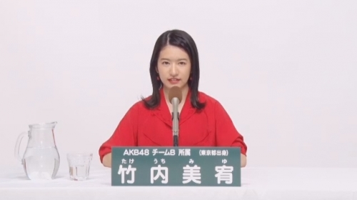 竹内美宥_AKB48 49thシングル選抜総選挙アピールコメント動画_画像 (215)