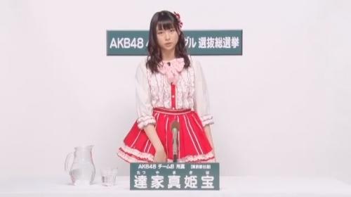 _AKB48 49thシングル選抜総選挙アピールコメント動画_画像 (222)