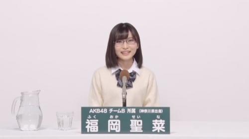 福岡聖菜_AKB48 49thシングル選抜総選挙アピールコメント動画_画像 (225)