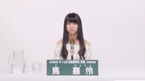 馬嘉伶_AKB48 49thシングル選抜総選挙アピールコメント動画_画像 (233)